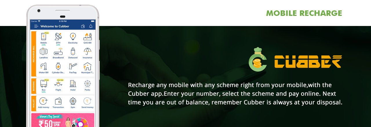 Cubber Mobile Recharge